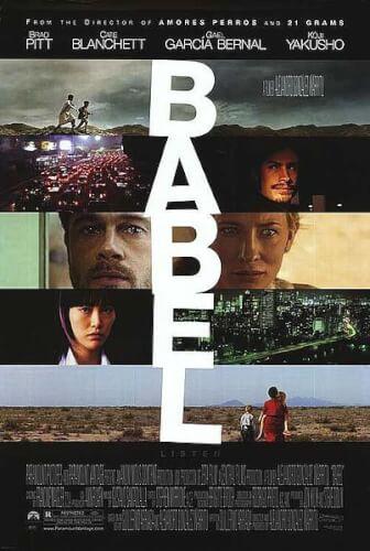 پوستر فیلم بابل